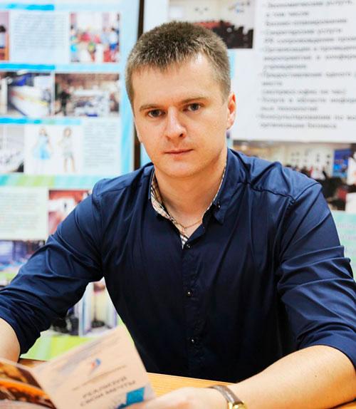 Остимук Олег Владимирович